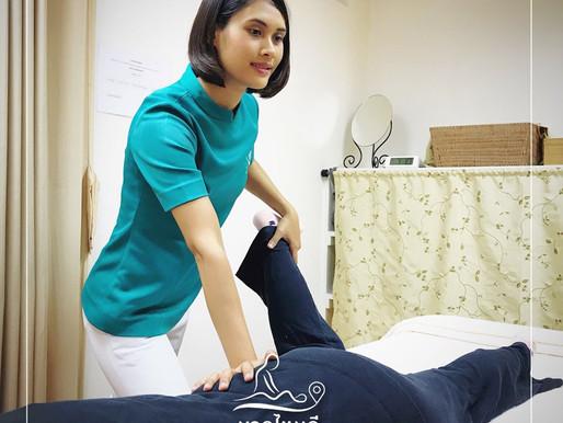 Japanese Shinkyu Clinic ปากซอยสุขุมวิท 33/1 ติด BTS พร้อมพงษ์