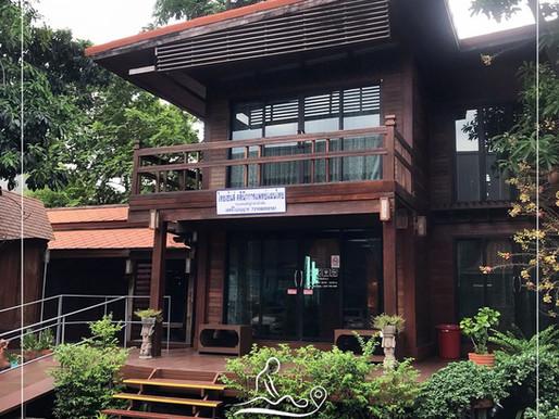 ไทยเซ้นส์ คลินิกการแพทย์แผนไทย ในศูนย์ HONDA อ้อมใหญ่