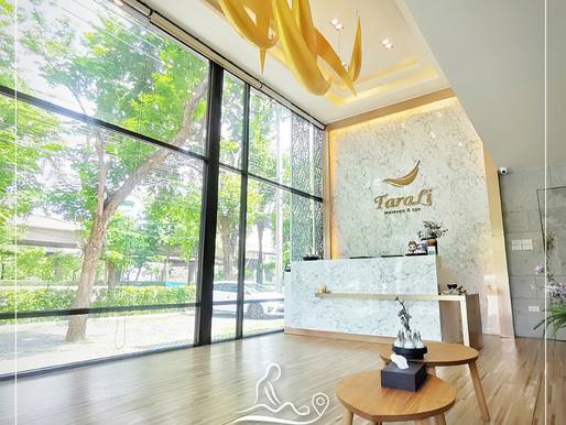 TaraLi Massage & Spa ริมถนนประดิษฐ์มนูธรรม #เลียบด่วน ใกล้ ถนนลาดพร้าว