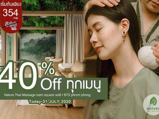 Nature Thai Massage สยามสแควร์ ซ.6 และ BTS พร้อมพงษ์