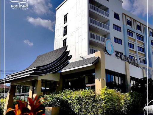 [ภูเก็ต] Orientala wellness spa at Phuket Suanluang