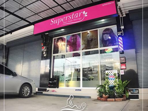 Superstar Hair-Nail-Massage ถ.เลี่ยงเมืองปากเกร็ด (ใกล้แยกซอยประเสริฐอิสลาม)