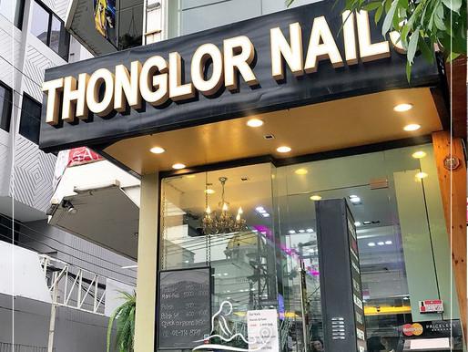 THONGLOR NAILS อาคารอเนกวณิช ติด Market Place ทองหล่อ