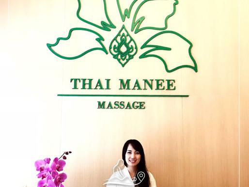[เชียงใหม่] Thai Manee Massage ลอยเคราะห์ เชียงใหม่