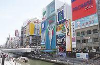 大阪photo0000-2120.jpg