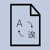 Document Translation.png