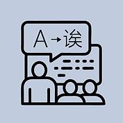 Language Training.png