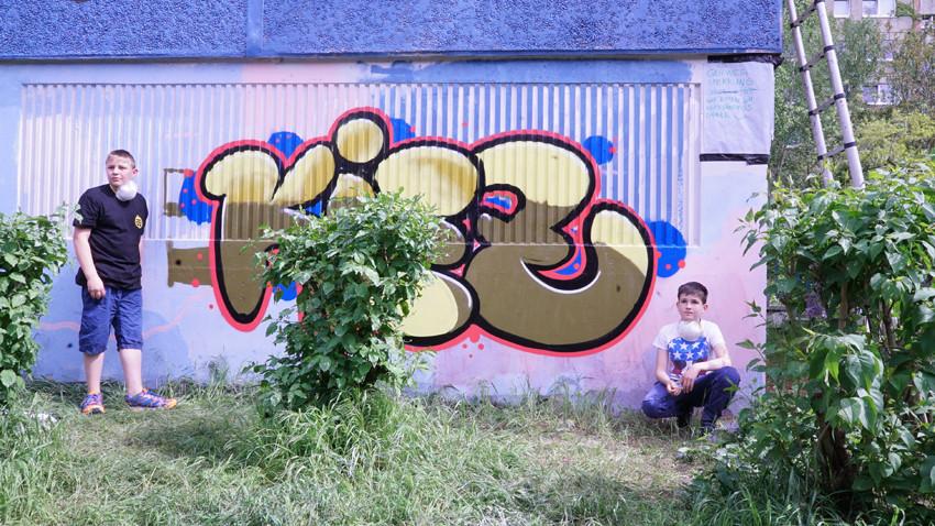 Ergebnis des Graffiti-Workshops