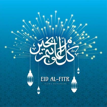Eid2018.jpg