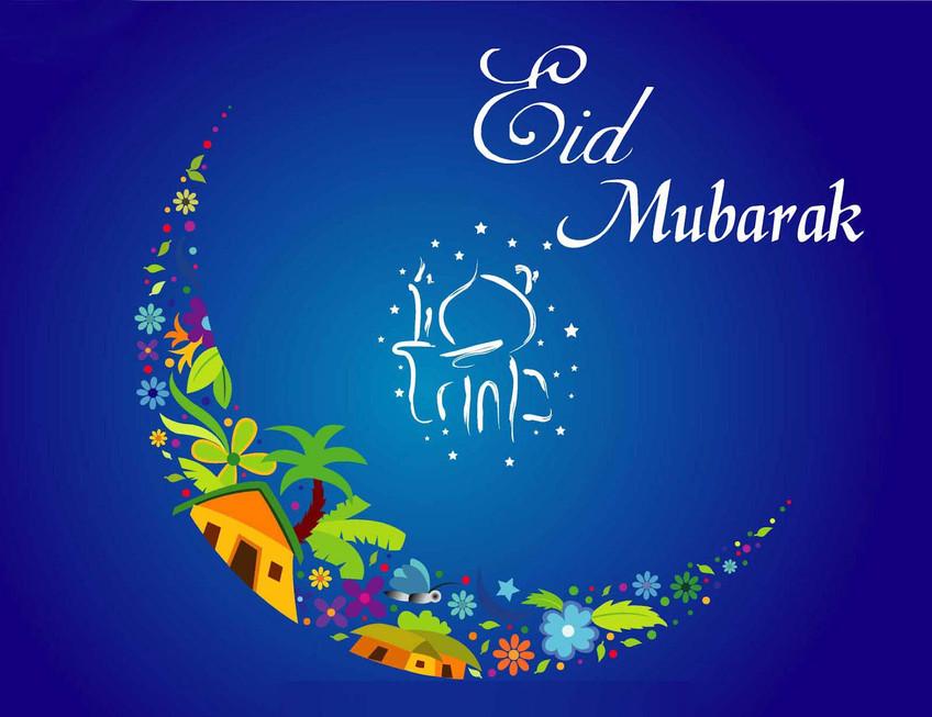 Eid-mubarak2018.jpg