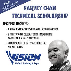 Harvey Chan Technical Scholarship