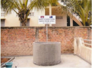 COC 2010 Water well.png