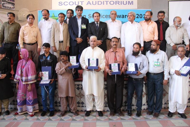 Pakistan Services Awards