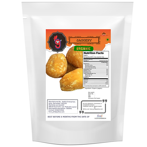Jaggery Unrefined Zero Chemical Natural Unprocessed