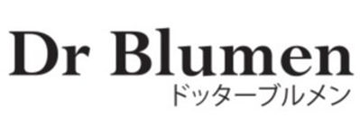 Dr blumen Logo 1.jpg