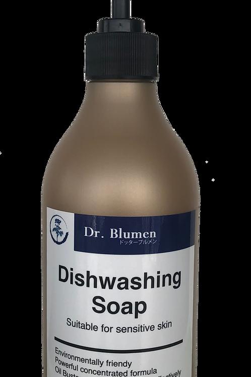 Hinoki Dishwashing Soap