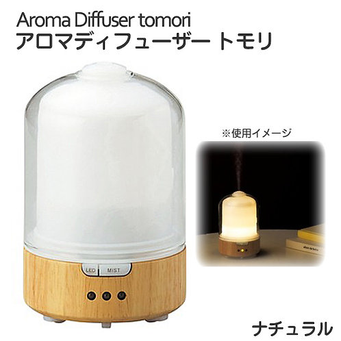 Tomori Diffuser - Tree of life