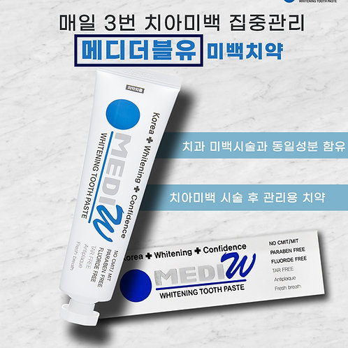 MEDIW Whitening Toothpaste - (110g)
