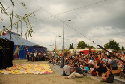 COLLECTIF FESTIVAL BASSE COUR 2012
