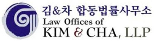 Kim & Cha LOGO.JPG