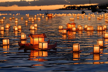 Lantern-floating-Hawaii.jpg