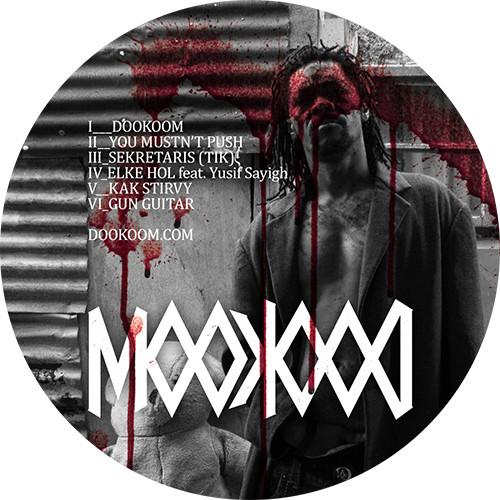 DOOKOOMEP label