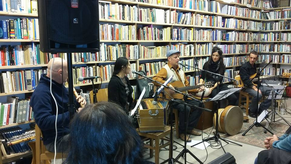 bookstore concert, tivon, israel