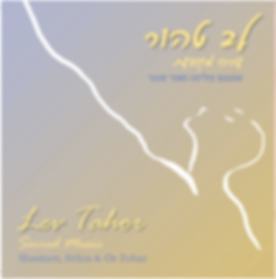 lev tahor cover.png