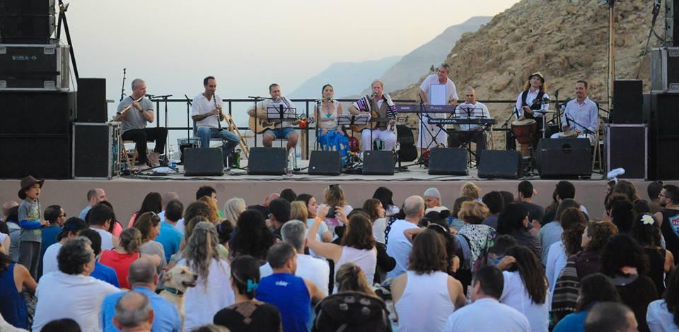 natraj festival, dead sea