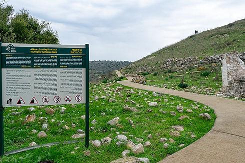 old-yodfat-trail.jpg