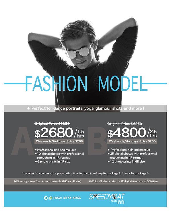 fashion model.jpg