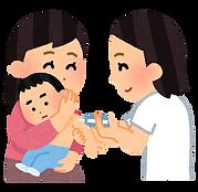 予防接種1.png