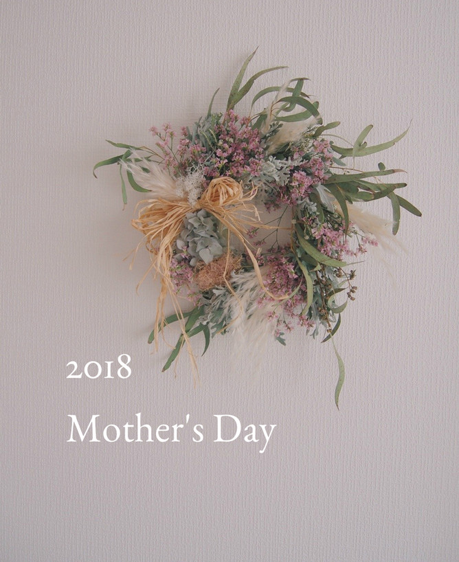 2018 Mother's day order