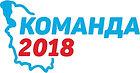 лого команда 2018.jpg