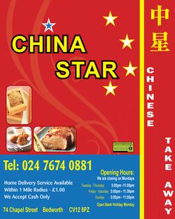 A3long - 01 China Star A3long