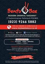 A4+ - 06 Bento Box A4+(3).jpg