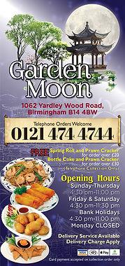 A3 - 34 Garden Moon A3(3).jpg