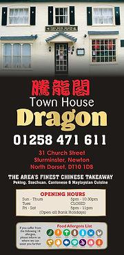 A3 - 33 Town House Dragon A3(3).jpg