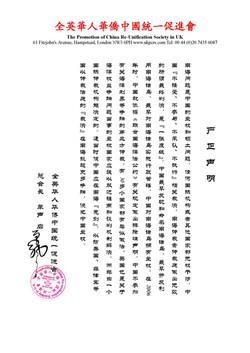 统促会 南海2.jpg