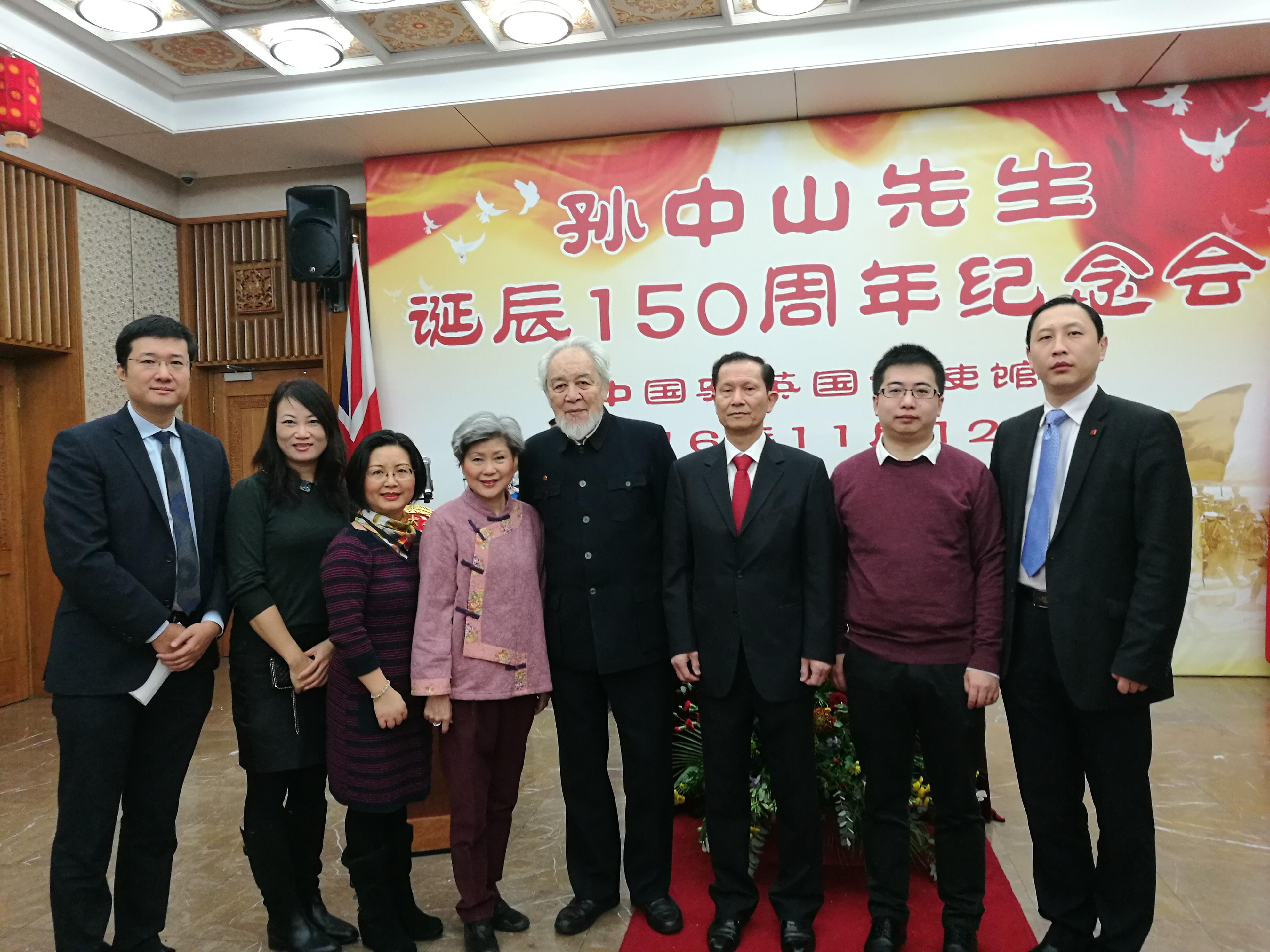 全英华侨中国统一促进会出席中国驻英国使馆纪念孙中山先生诞辰150周年纪念会合照.JPG
