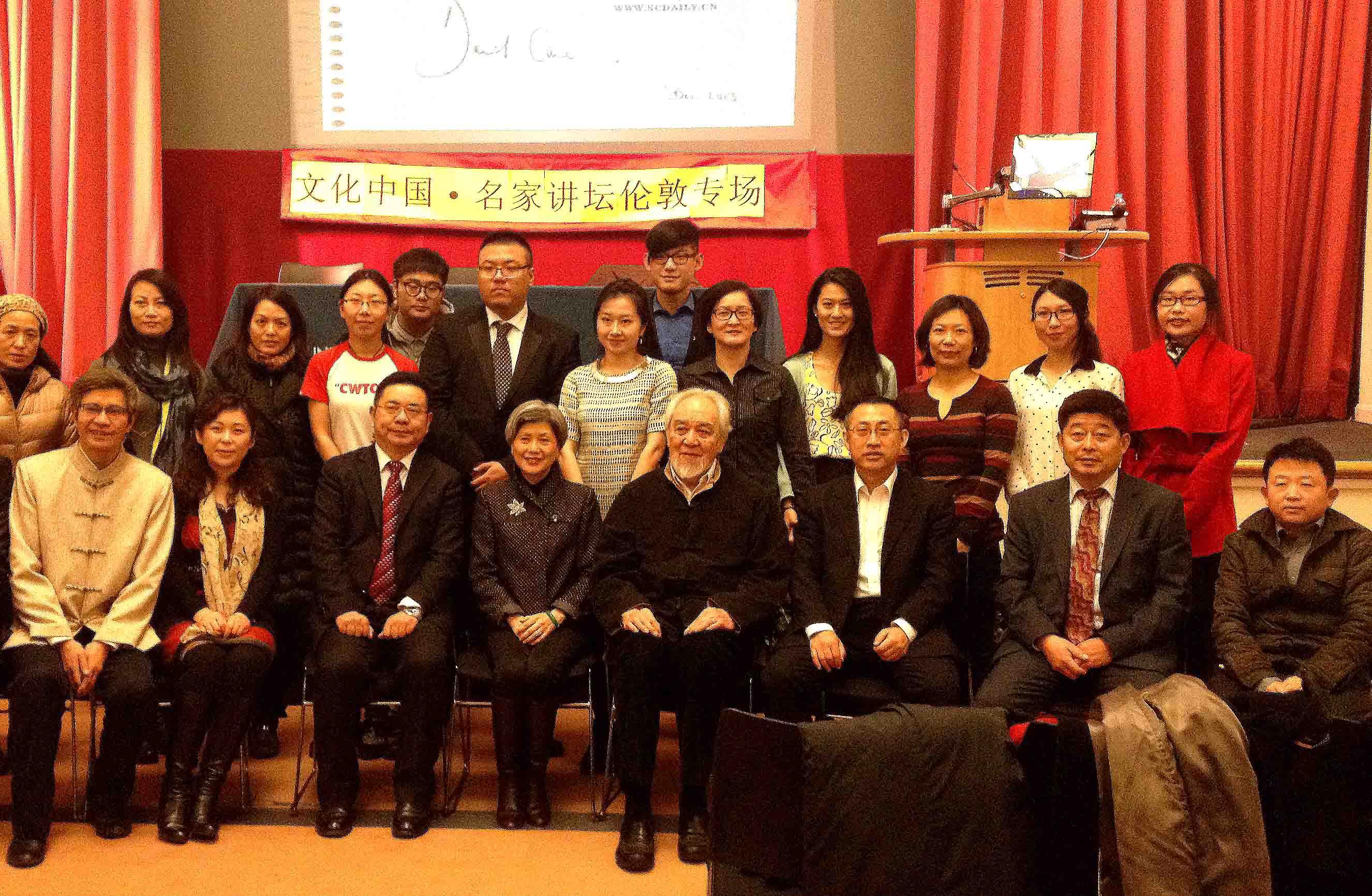 """UKCBA与UKCTC联合举办""""文化中国•名家讲坛""""活动.jpg"""