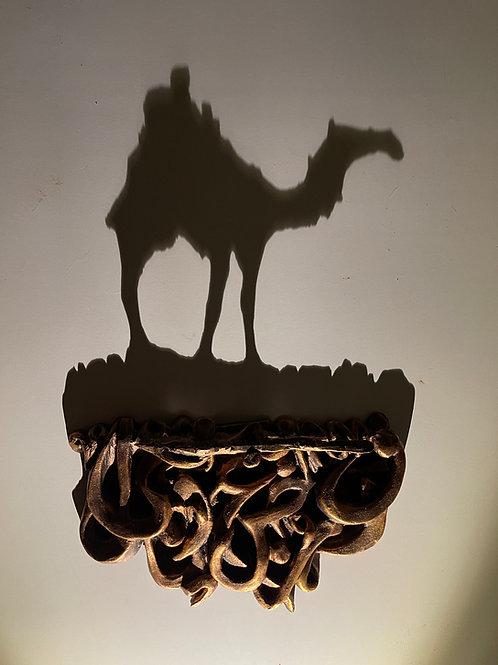 Desert Nights ليالي الصحراء