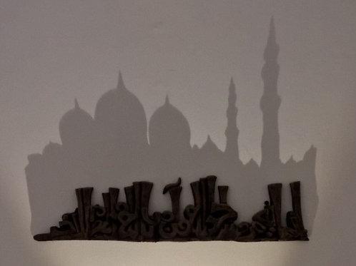 Mosque of the  late Sheikh Zayed  Al Nahyan مسجد المغفور له الشيخ زايد ال نهيان