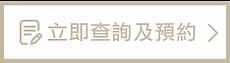HKOCM_WEB_BUTTON.png