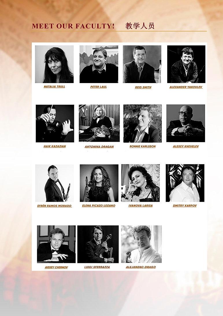 Festival 2019 КИТАЙ-9.jpg
