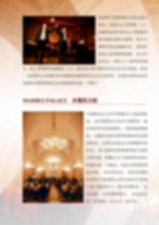 Festival 2019 КИТАЙ-5.jpg