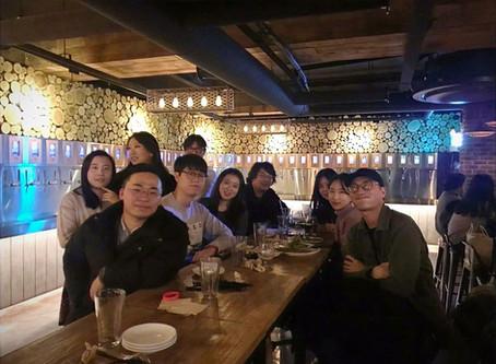 New Year Meetup 20.01.30