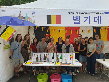 Seoul Friendship Festival 2019 with BKBF
