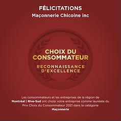 choix du consommateur reconnaissance d'excellence 2021 lauréate