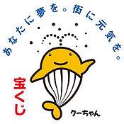 ku_4C_02.jpg